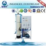 역삼투 바닷물 염분제거 시스템을 공급하는 공장