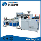 Ab Werk Price Pet Sheet Extrusion Machine mit Good Quality