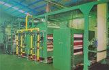 染まる機械織物機械部品の焼ける機械