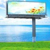 شمسيّة [هوردينغ] إنارة يعلن لوح إعلان صناعة