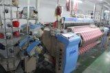 着色された編む機械空気ジェット機力織機