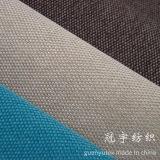 Tissu de toile synthétique métallisé avec différents genres de soutien pour la décoration