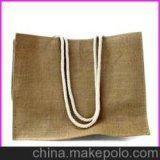 공장 황마 쇼핑 백 UK/Cloth 쇼핑 백 또는 면 부대는 도매한다