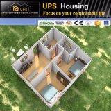 Экономия на затратах панельного дома самомоднейшая 90%