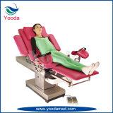 フィート制御電気病院の医学の分娩の椅子