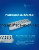プラスチックPVC-Uの排水路