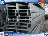 Träger des warm gewalzten Aufbau-Ss400/des Baustahls I (FLM-RM-028)