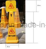 안전 경고 주의 게시판 교통 표지 플라스틱 게시판