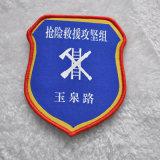 Zona del braccio del tessuto con il marchio speciale per l'uniforme della polizia
