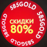 الصين جيّدة يبيع منتوجات إشارة [40و] [مولتي-كلور] علامة تجاريّة [لد] مسلاط