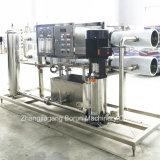 완전히 자동적인 순수한 물처리 공장 RO 정화기 시스템