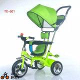 Трицикл младенца 4in1 для маленьких детей