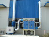 空気ろ過システムのための産業カートリッジフィルター集じん器