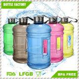 bottiglia di acqua di plastica esterna variopinta di sport di 2.2/1.89L PETG