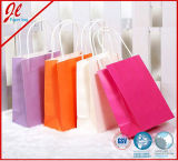 Handle를 가진 주문 Luxury Promotional Bags Shopping Paper Bags