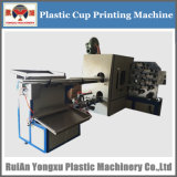 Plastic Cup Machine d'impression, offset Cup Press Machine d'impression Surface, Offset Printer Plastic Cup (YXYB6)
