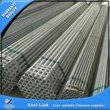 Труба углерода Q235 ERW гальванизированная трубой стальная