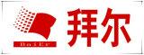 Tarjetas de yeso incombustibles del yeso de Shandong Baier