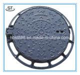 建物の使用のための円形の鋳鉄のマンホールカバー
