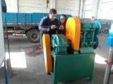 Máquina do cortador da tira