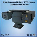 ボーダー監視手段の取付けられた熱カメラ