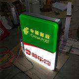 단면도는 LED 매체 가벼운 상자를 광고하는 알루미늄 게시판을 네모로 했다