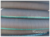 SGSの証明書が付いている高圧オイルの吸引及びゴム製油圧ホース