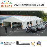 [15إكس100م] معرض خيمة بما أنّ صالة عرض