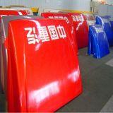 Deflector de aire FRP de alta resistencia al agua