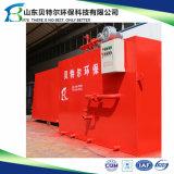 국내 폐수 처리를 위한 (STP) 포장 하수 처리 공장
