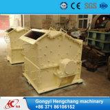 高品質および容量の影響の罰金の粉の粉砕機