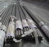 티타늄 막대기/막대 (YZ-031)
