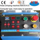 máquina de friso da mangueira hidráulica do controle de computador 2inch (KM-81A-51)