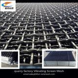 Acciaio al carbonio di Anping della rete metallica unita