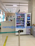 スクリーンが付いている飲料または軽食のための自動販売機