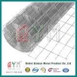 공장 직매 PVC 말 담 또는 분말 입히는 가로장 울타리