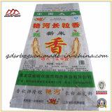 saco tecido PP do plástico 25kg para o arroz, fertilizante, cimento, areia, semente