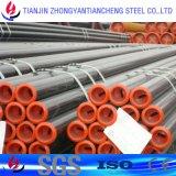 Pipe en acier sans joint de constructeur de la Chine dans le prix de pipe en acier à vendre