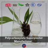 구체적인 수축량을 감소시키거든 균열은 안정되어 있는 고품질 PCE 가소제를 이용했다