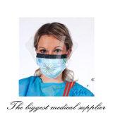 Медицинский лицевой щиток гермошлема с предохранительным щитком для глаз