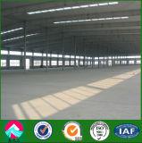 Пакгауз стальной структуры высокого качества