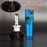 Neuer Auto-Scheinwerfer des LED-Auto-Scheinwerfer-RC H1 Csp einzelner des Träger-LED