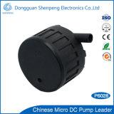 온수 난방 패드를 위한 원심 DC 소형 12V 펌프