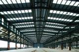 Centre commercial préfabriqué de structure métallique
