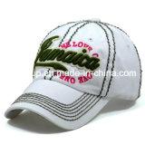 昇進のロゴの刺繍の野球帽