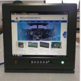 """17 de """" Ruwe Van voertuigen en Vertoning van het Scheepsboord TFT LCD voor de Vertoning van het Leger"""