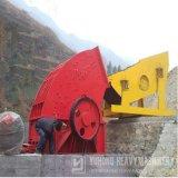 装置を押しつぶす販売または鉱山の2017年のYuhongのハンマー・クラッシャー