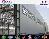 Stahlkonstruktion-Ausstellung Hall (SSW-545)