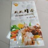 動物またはペットフードの食糧Ingredentsのためのカスタマイズされた薄板にされた袋