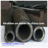 Tuyau en caoutchouc hydraulique flexible à haute pression